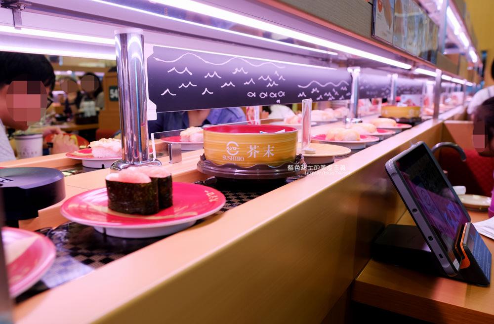 20190826010538 3 - 壽司郎台中黎明市政南店-日本第一迴轉壽司,訂位點餐集點注意事項,台中第一間街邊店