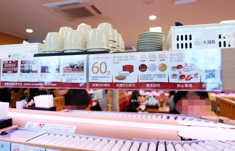20190826010549 6 - 壽司郎台中黎明市政南店-日本第一迴轉壽司,訂位點餐集點注意事項,台中第一間街邊店