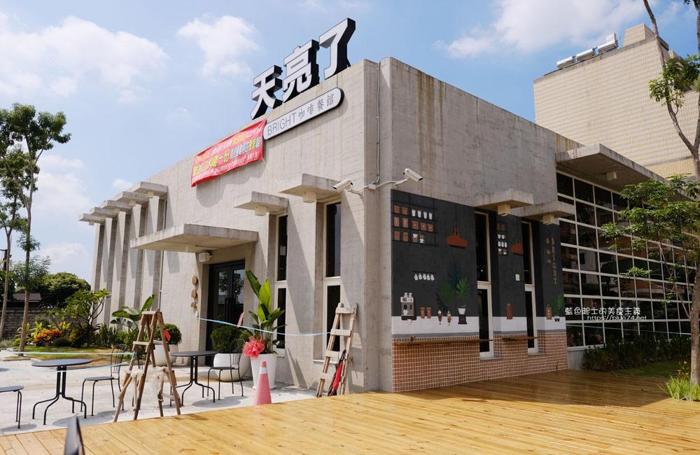 20190906160659 44 - 天亮了咖啡餐食館│陽光盒子新品牌,好拍明亮空間,多樣中式餐點、佐茶點心、咖啡三明治