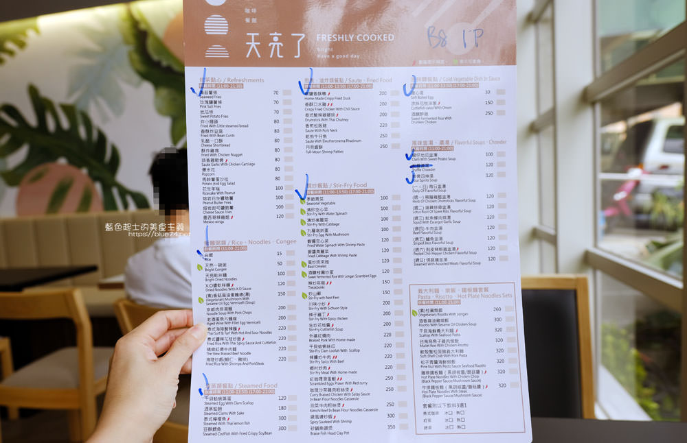 20190906160706 13 - 天亮了咖啡餐食館│陽光盒子新品牌,好拍明亮空間,多樣中式餐點、佐茶點心、咖啡三明治