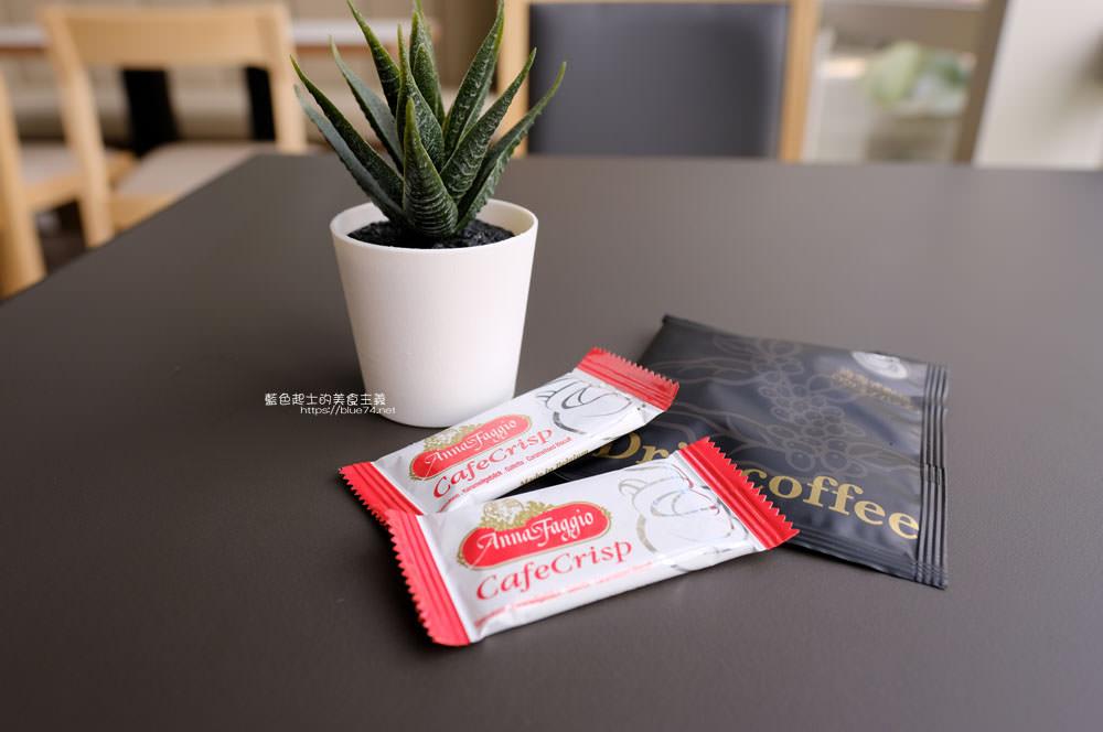 20190906160713 98 - 天亮了咖啡餐食館│陽光盒子新品牌,好拍明亮空間,多樣中式餐點、佐茶點心、咖啡三明治