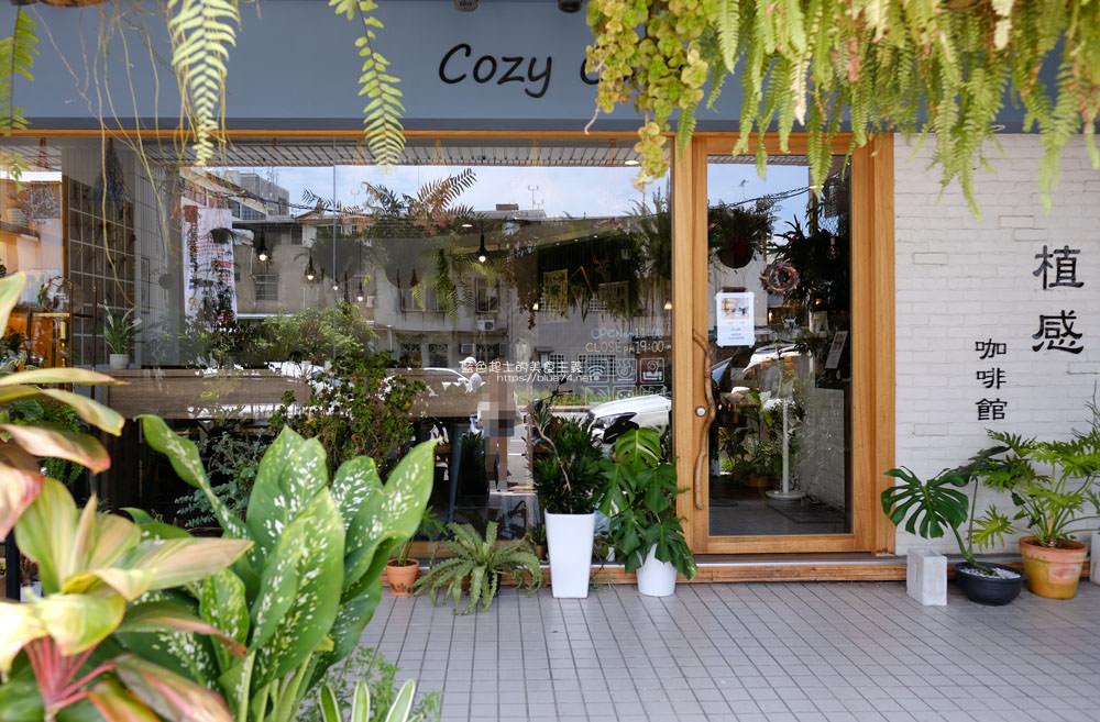 苗栗美食│植感咖啡-走進植栽系咖啡館,綠意空間裡享用下午茶