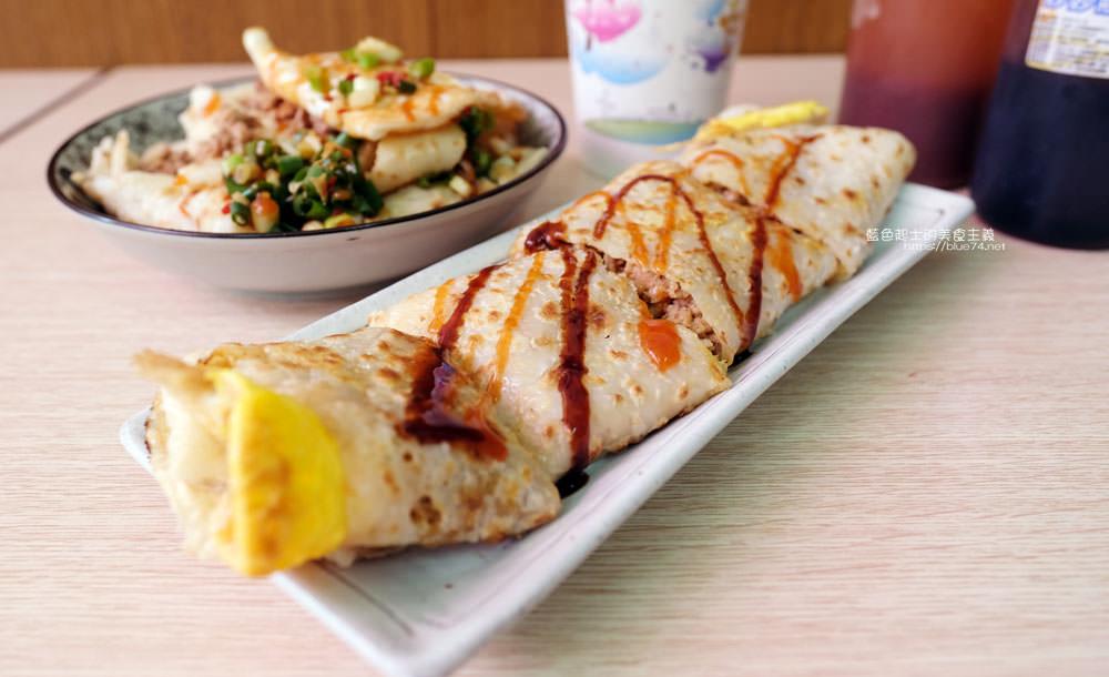 20190910162608 85 - 逢甲炒餅條│台中逢甲台式人氣早餐,有古早味蛋餅,家傳蔥辣醬和自家熬煮肉燥,個人喜歡蔥肉飯