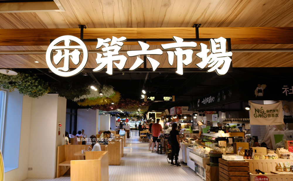 台中西區│第六市場-買菜不怕下雨或大太陽,全台第一間藏在百貨公司的傳統菜市場,金典綠園道商場
