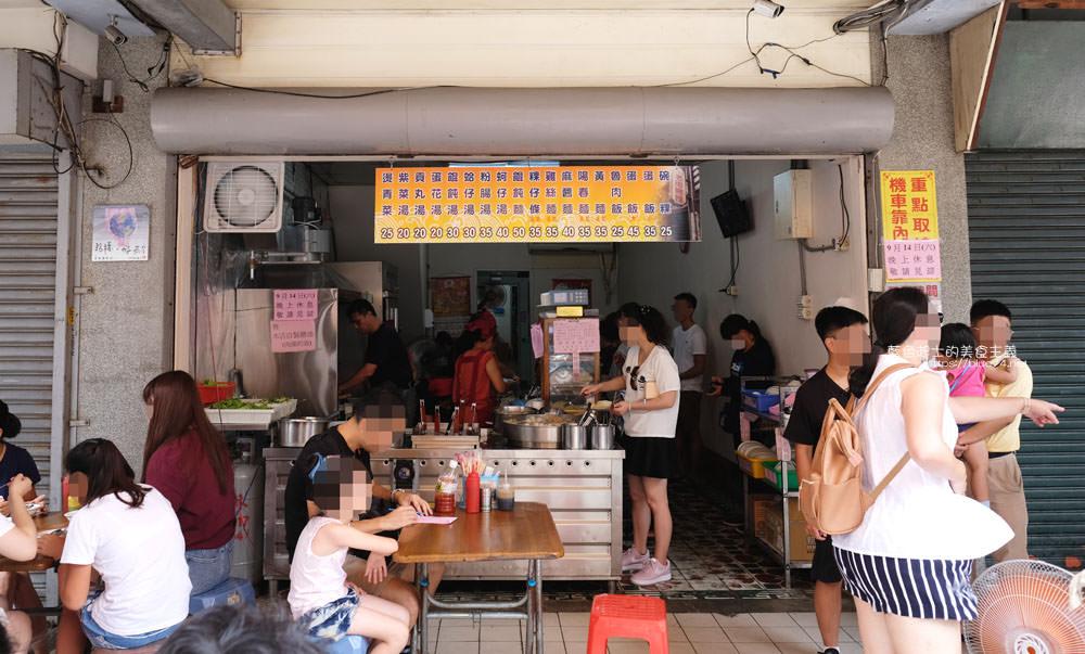 雲林斗六│老街碗粿-斗六人氣古早味銅板美食,推碗粿和蛋飯及關東煮