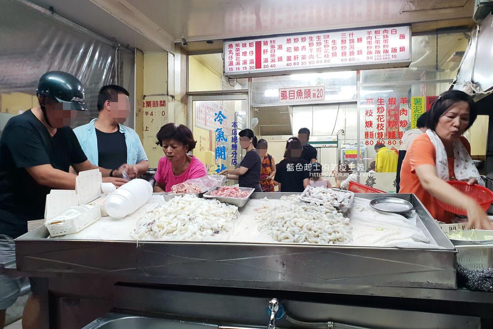 嘉義西區│民國53年創立生炒花枝蝦仁炒飯-文化路夜市周邊美食