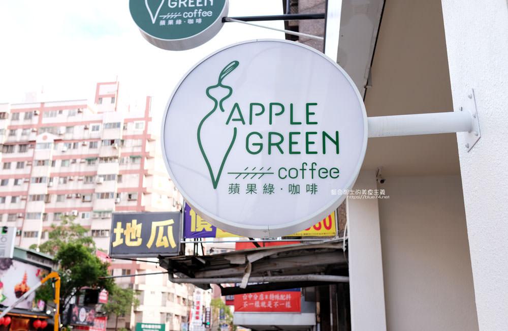 20190922012930 88 - 蘋果綠咖啡台中黎明門市-台中首間蘋果綠咖啡,白色系明亮空間,多那之新品牌