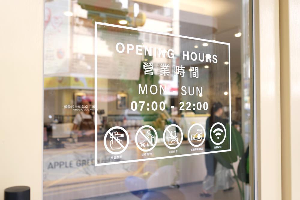 20190922012932 65 - 蘋果綠咖啡台中黎明門市-台中首間蘋果綠咖啡,白色系明亮空間,多那之新品牌