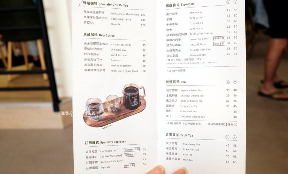 20190922012940 56 - 蘋果綠咖啡台中黎明門市-台中首間蘋果綠咖啡,白色系明亮空間,多那之新品牌