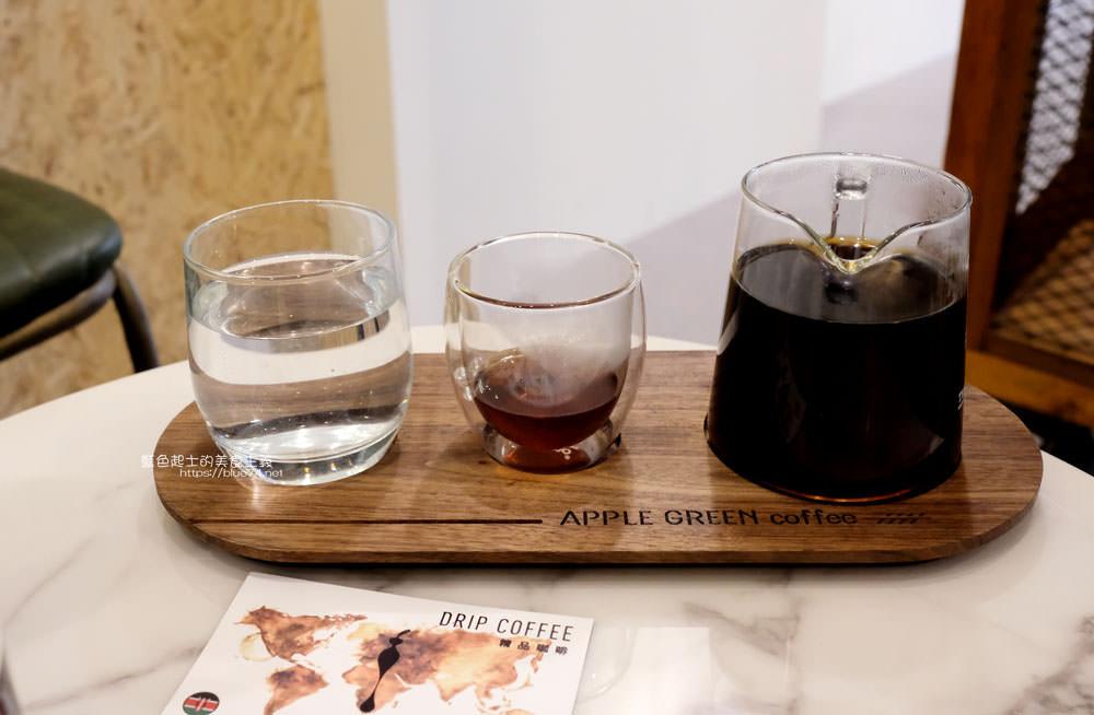 20190922012955 32 - 蘋果綠咖啡台中黎明門市-台中首間蘋果綠咖啡,白色系明亮空間,多那之新品牌
