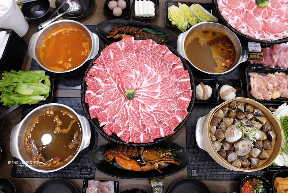 台中南屯│初嘛超市鍋物-想吃什麼就拿什麼,逛超市吃火鍋,聚餐就要現點現切20盎司肉盤