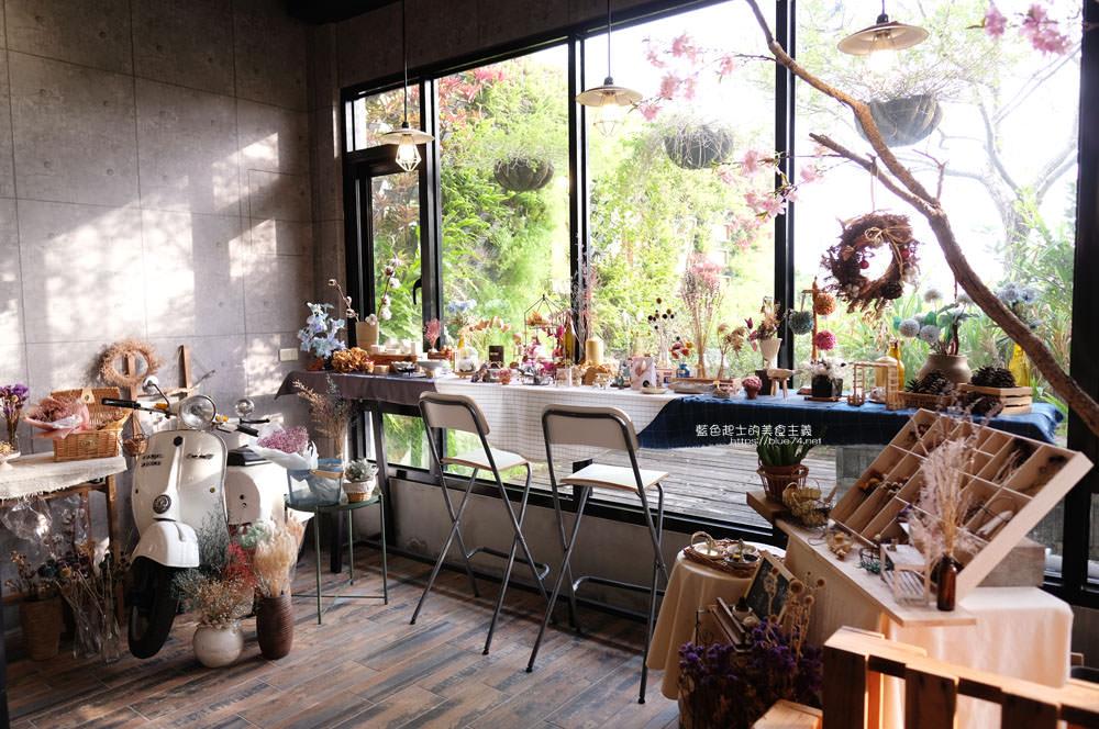 彰化田尾│東道咖啡屋-庭園花藝咖啡下午茶,好拍乾燥花屋,就在田尾公路花園
