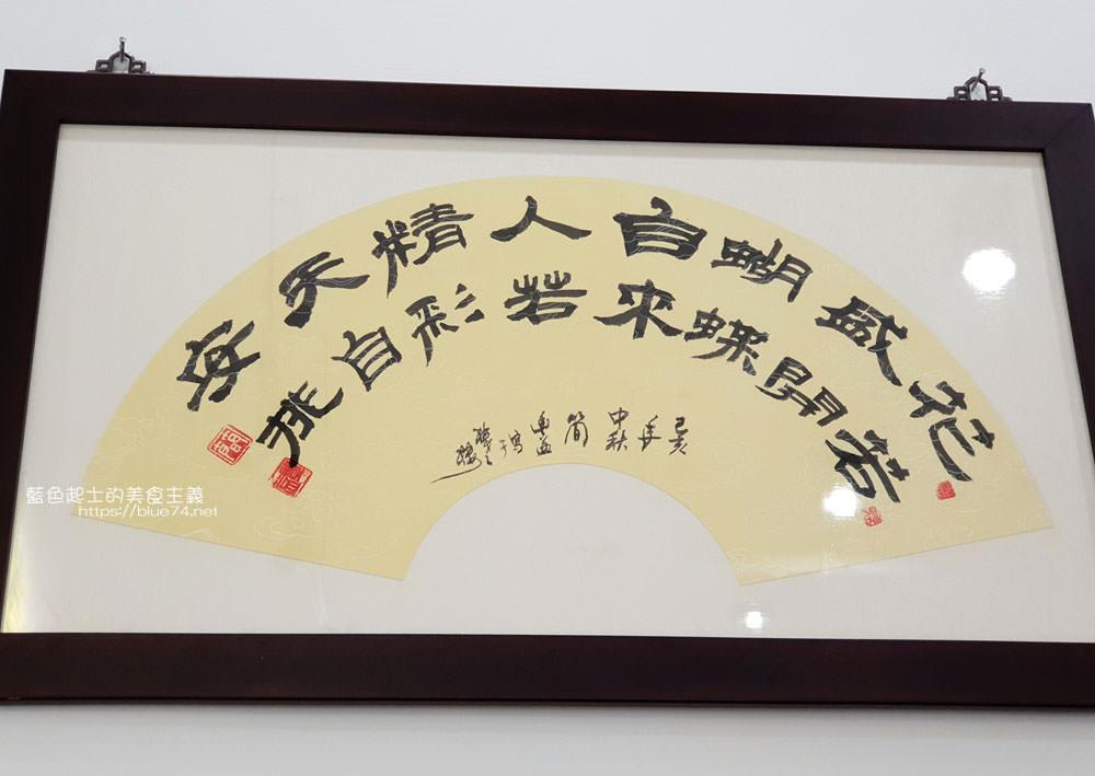 20190930165911 45 - 勝利粿食│像是咖啡館裡的用心手作台式蘿蔔糕和芋粿,還有古早味的豆花
