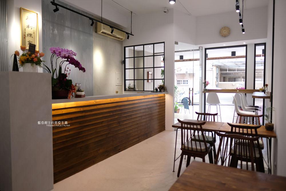 20190930165926 9 - 勝利粿食│像是咖啡館裡的用心手作台式蘿蔔糕和芋粿,還有古早味的豆花