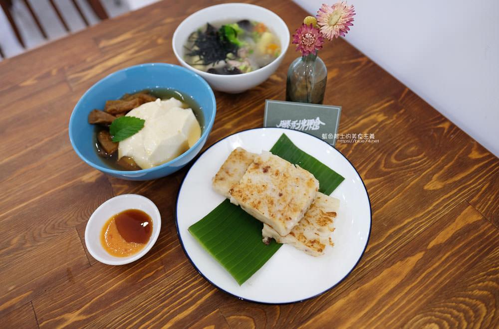 20190930165931 8 - 勝利粿食│像是咖啡館裡的用心手作台式蘿蔔糕和芋粿,還有古早味的豆花