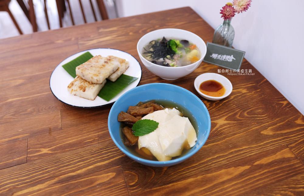 20190930165935 57 - 勝利粿食│像是咖啡館裡的用心手作台式蘿蔔糕和芋粿,還有古早味的豆花