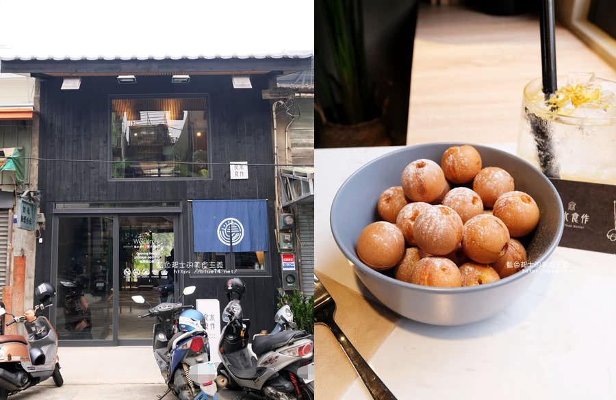 20190930195909 79 - 勝利粿食│像是咖啡館裡的用心手作台式蘿蔔糕和芋粿,還有古早味的豆花