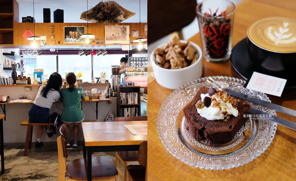 20191002012609 73 - 浪浀│對早餐執著十年的老闆在東海藝術街開店了,療癒的藍色豆腐鯊陪你吃早午餐