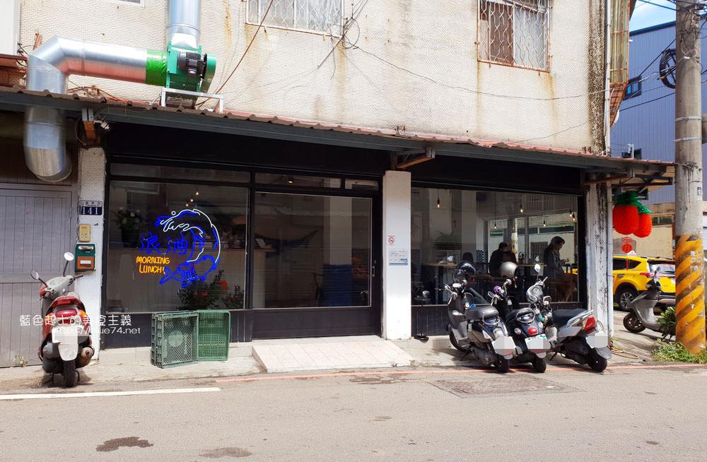 20191002013138 61 - 浪浀│對早餐執著十年的老闆在東海藝術街開店了,療癒的藍色豆腐鯊陪你吃早午餐