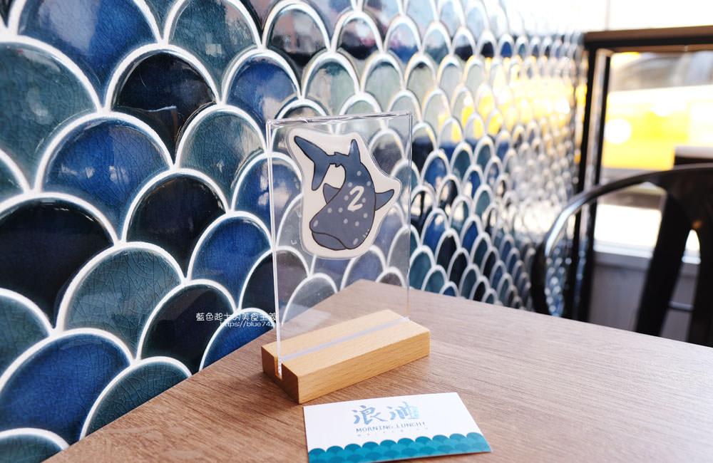 20191002013142 32 - 浪浀│對早餐執著十年的老闆在東海藝術街開店了,療癒的藍色豆腐鯊陪你吃早午餐
