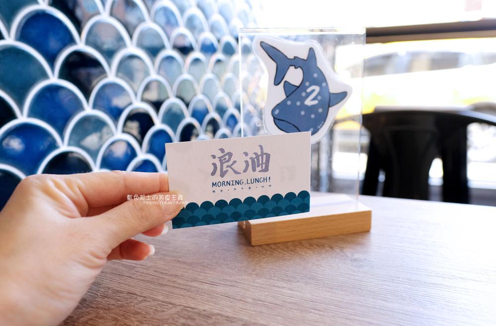 20191002013146 89 - 浪浀│對早餐執著十年的老闆在東海藝術街開店了,療癒的藍色豆腐鯊陪你吃早午餐