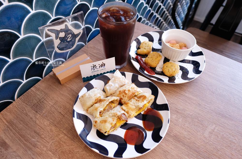 20191002013149 43 - 浪浀│對早餐執著十年的老闆在東海藝術街開店了,療癒的藍色豆腐鯊陪你吃早午餐
