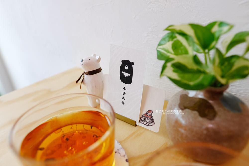 20191018155137 11 - 小日山青│白色系文青麵食館,傳自媽媽手藝的番茄牛肉麵和蛤蜊絲瓜松阪麵