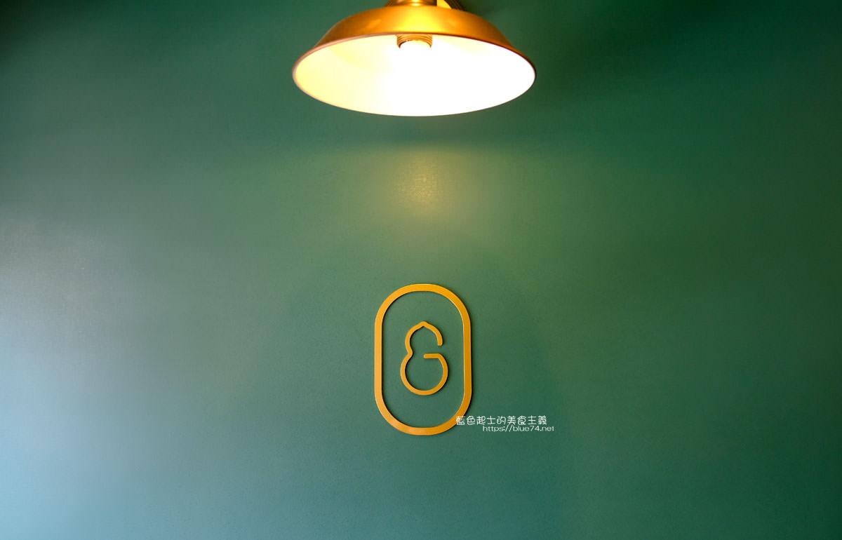 20191022101835 43 - 宇日茶食│藏身豐原墩腳綠園,台菜簡餐和現泡手沖台灣茶品,豐原第一零售市場旁