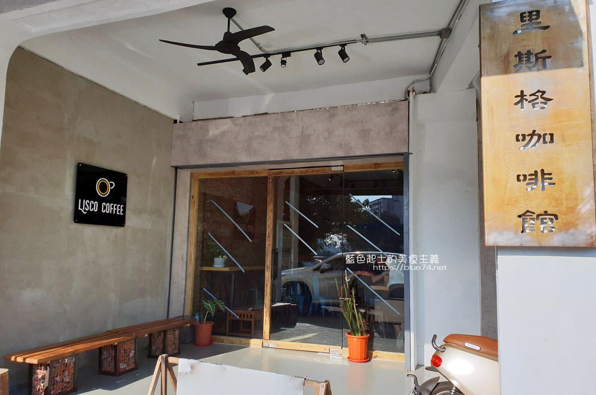 台中西區│里斯格咖啡館-陶鍋手工烘焙咖啡豆,品味單品咖啡的下午時光