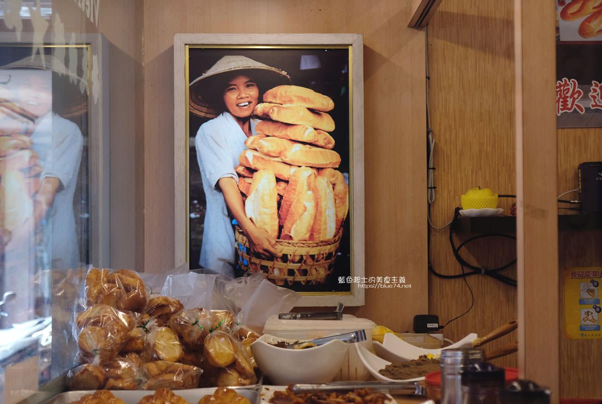 20191110133240 26 - 台中越南法國麵包工藝│推招牌綜合夾心麵包,口味多樣,每天出爐、批發零售