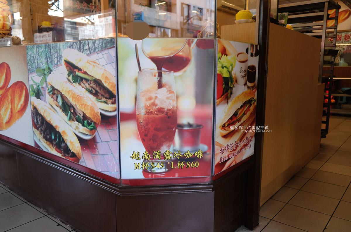 20191110134320 11 - 台中越南法國麵包工藝│推招牌綜合夾心麵包,口味多樣,每天出爐、批發零售