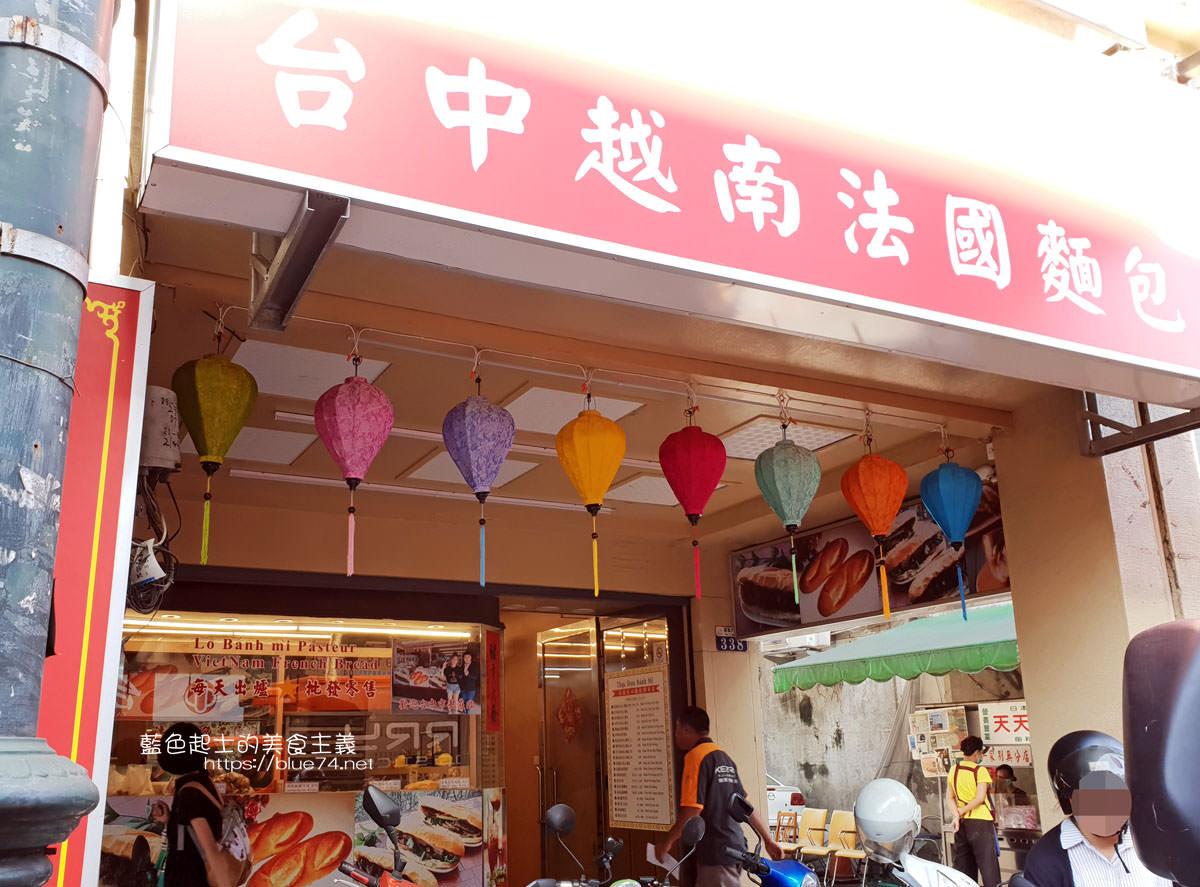 20191110134904 60 - 台中越南法國麵包工藝│推招牌綜合夾心麵包,口味多樣,每天出爐、批發零售