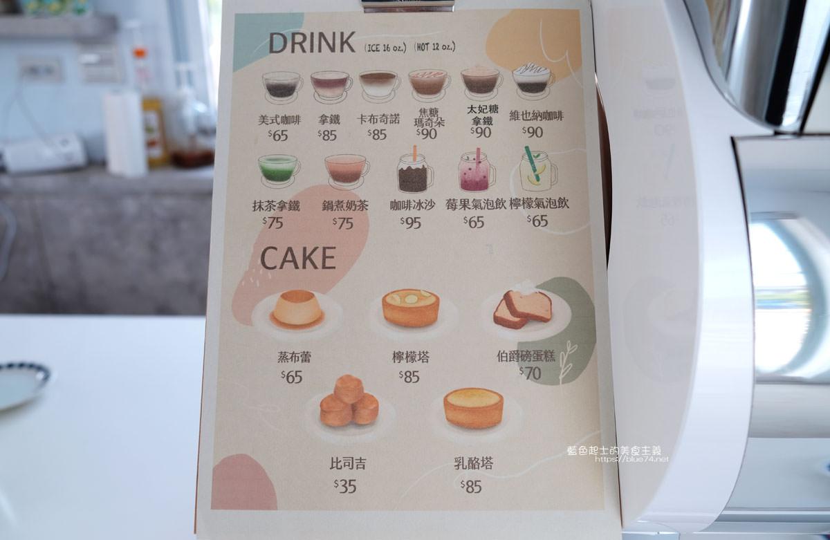 20191113153432 86 - 고백카페告白咖啡-韓系咖啡館,可以寫明信片跟喜歡的人告白,老闆娘幫你寄