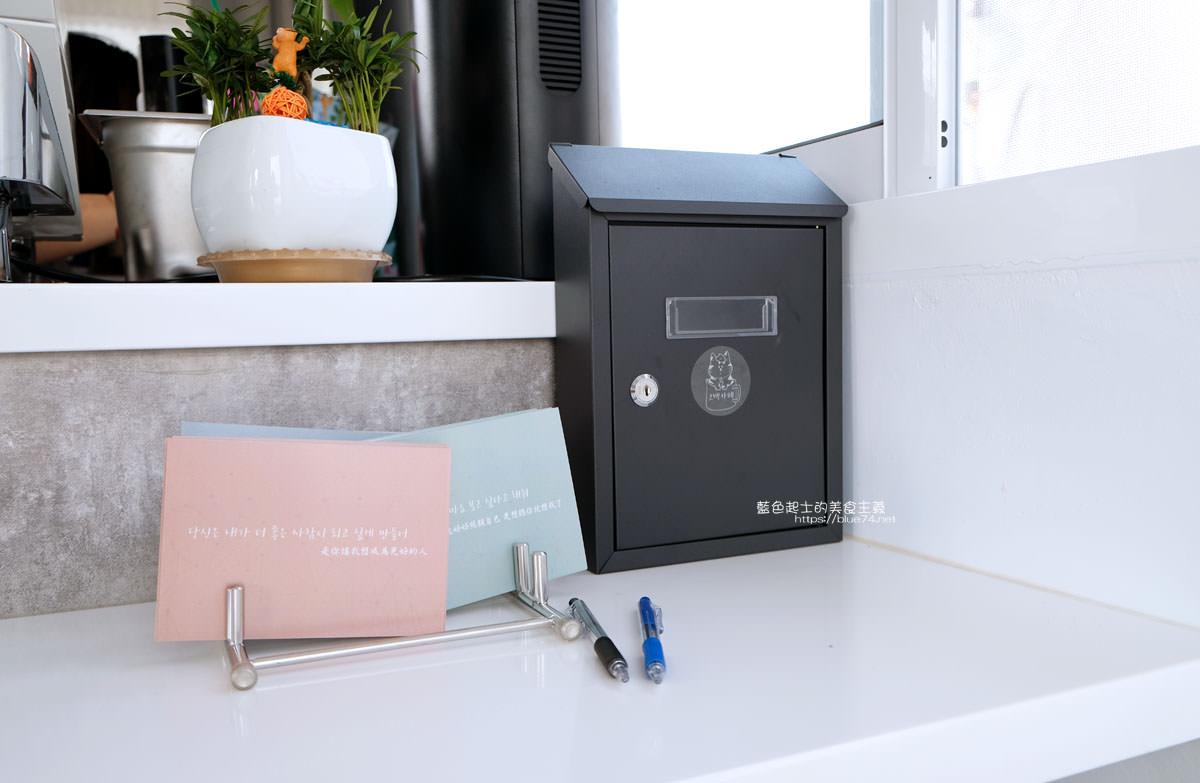 20191113153440 21 - 고백카페告白咖啡-韓系咖啡館,可以寫明信片跟喜歡的人告白,老闆娘幫你寄