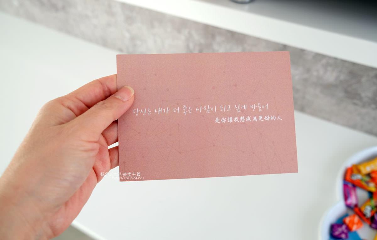 20191113153441 61 - 고백카페告白咖啡-韓系咖啡館,可以寫明信片跟喜歡的人告白,老闆娘幫你寄