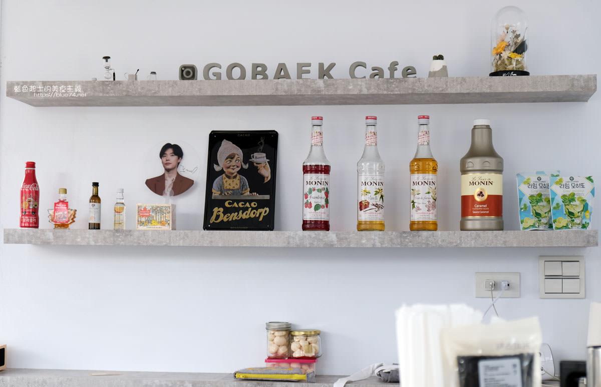 20191113153827 65 - 고백카페告白咖啡-韓系咖啡館,可以寫明信片跟喜歡的人告白,老闆娘幫你寄