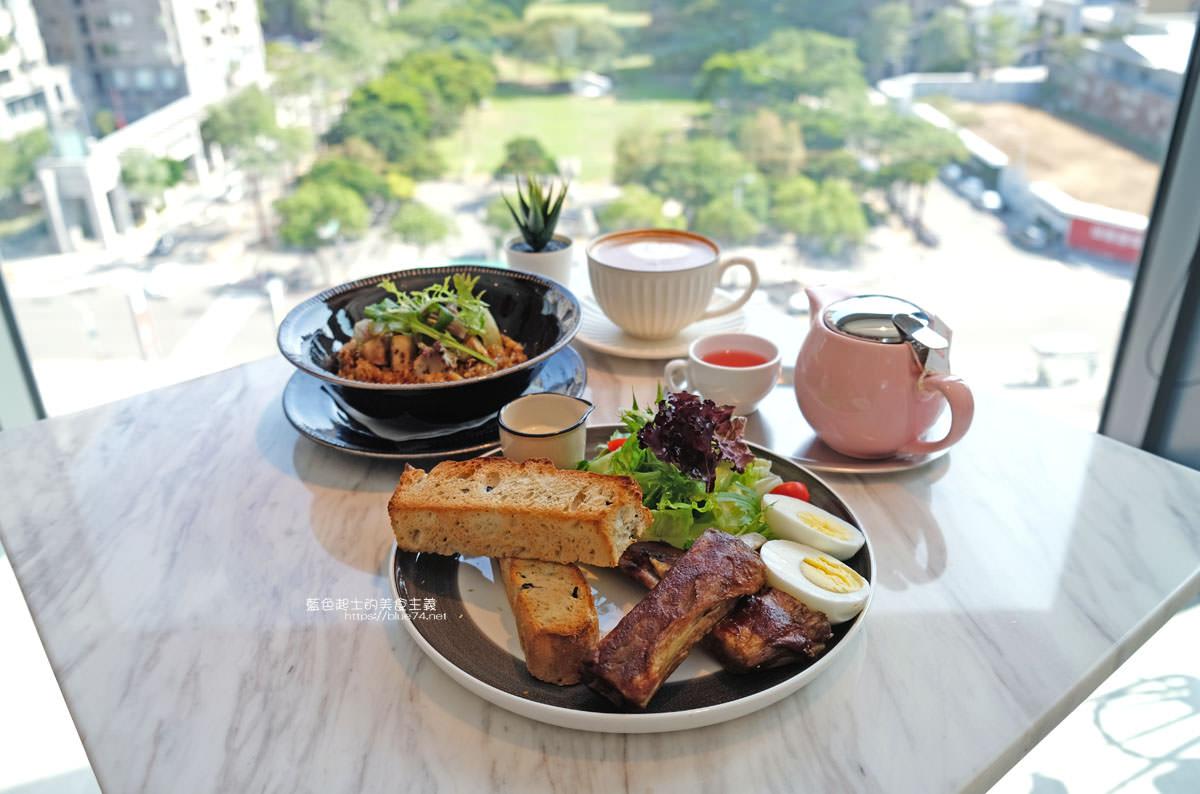 台中西屯│堁夏咖啡-隱藏在國家歌劇院六樓,擁有夏綠地公園視野窗景的甜點咖啡館