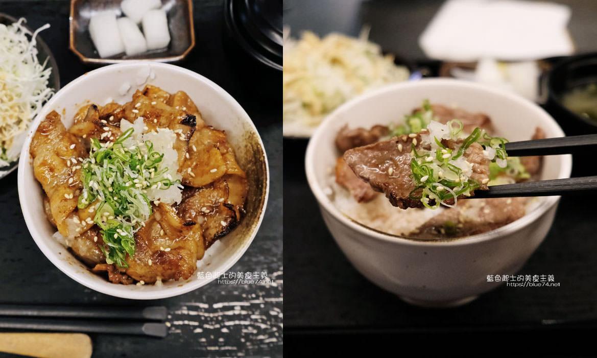 台中中區│俺の食堂-午間限定,可外帶,推椒鹽牛五花套餐,晚餐是板前燒肉一徹