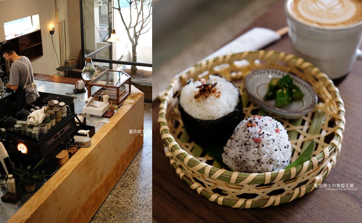 新竹東區│微生-老屋新生日式氛圍,飯糰與咖啡香,巨城商圈美食推薦