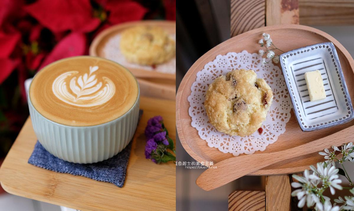 新竹美食│暖暖咖啡-巨城周邊巷弄早午餐美食,販售手作麵包、日式飯糰、咖啡
