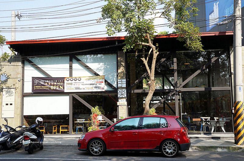 【台中西屯】手樂-啡文學咖啡館第四間店,早午餐下午茶輕食咖啡,披薩工廠隔壁