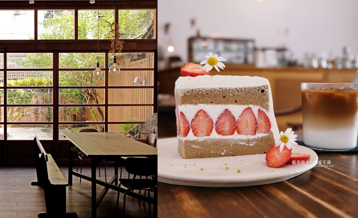 嘉義西區│霜空珈琲-嘉義人氣甜點咖啡店家,鬧中取靜有秘境般的後院