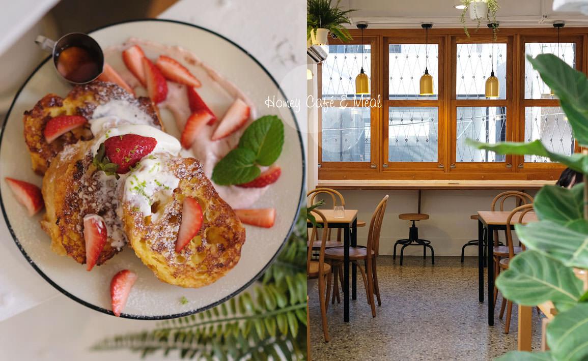 台中西區│小家山食-小家朝食新氣象,下午茶推草莓季限定的草莓馬士卡彭鮮奶油法式吐司