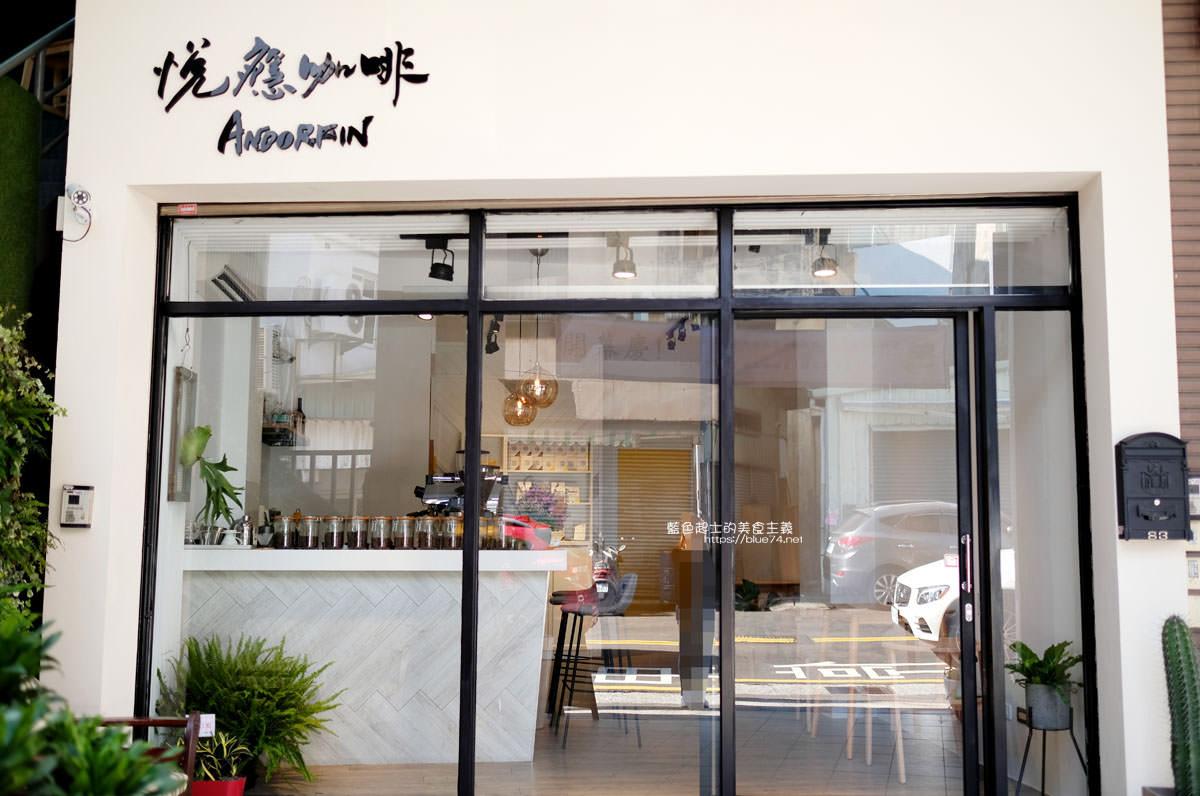 20191227012654 19 - 悅癮咖啡│文心森林公園旁的早午餐、咖啡和甜點店,附近就有便利的收費停車場