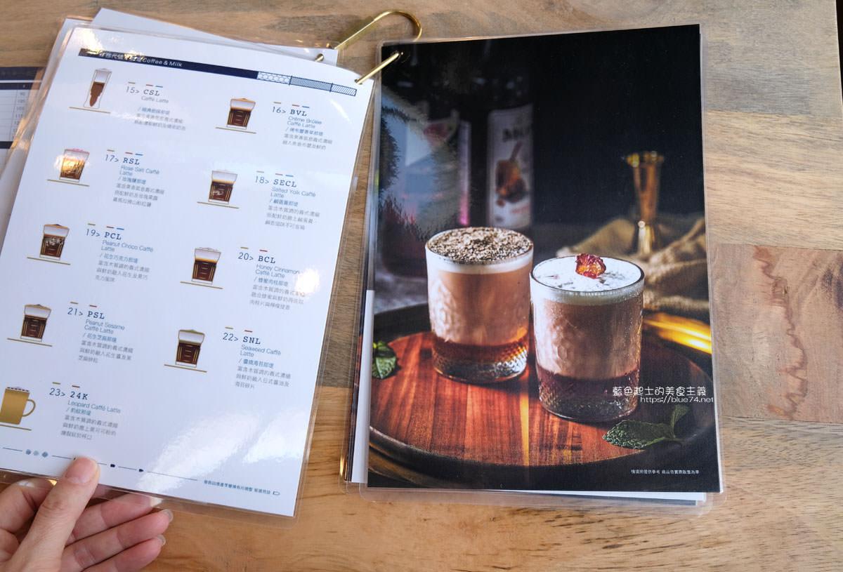 20200102130738 58 - 咖啡任務│美術園道上的秘密基地咖啡