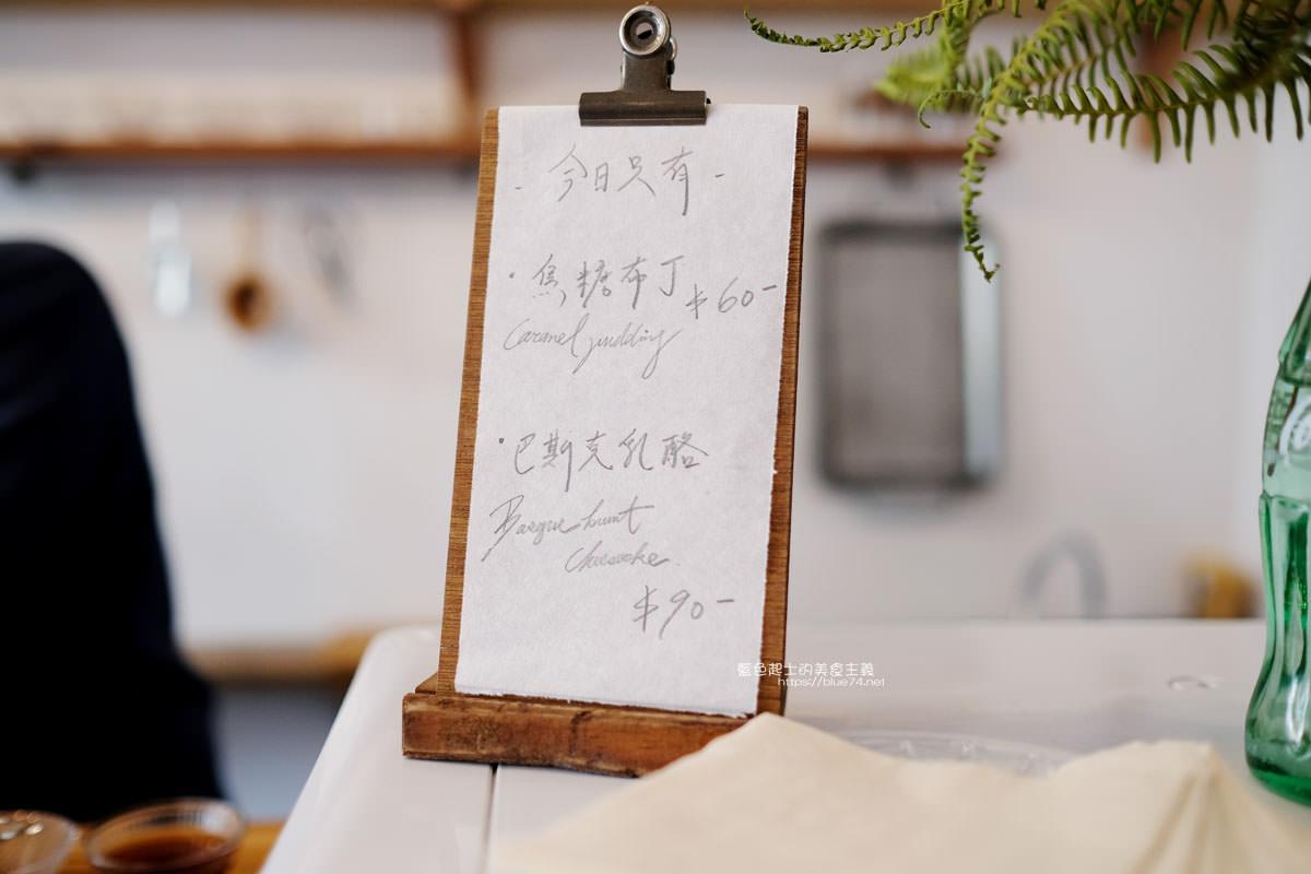 20200104182200 76 - 細水焙煎所|預約制自家烘焙咖啡,最近很夯的老屋庭院甜點咖啡