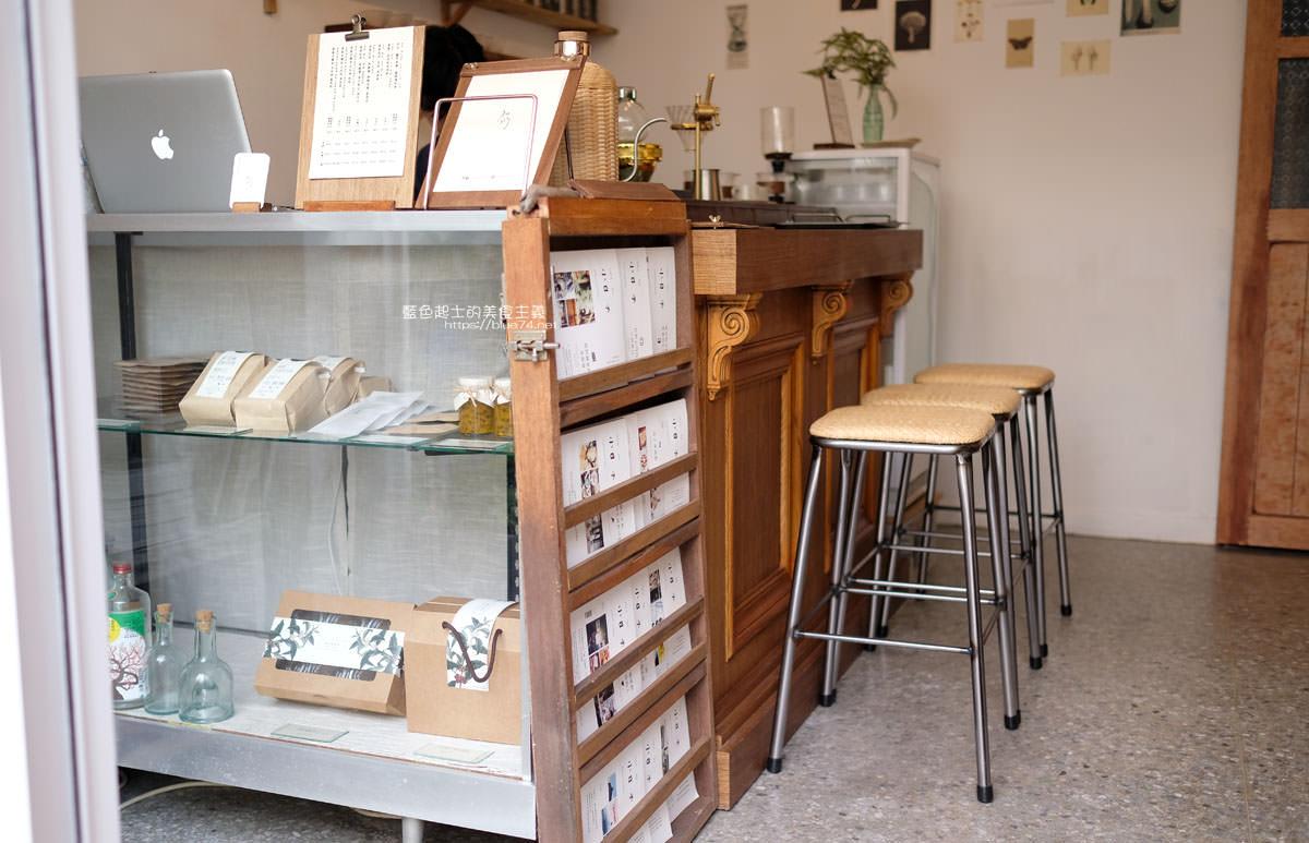 20200104182201 41 - 細水焙煎所|預約制自家烘焙咖啡,最近很夯的老屋庭院甜點咖啡