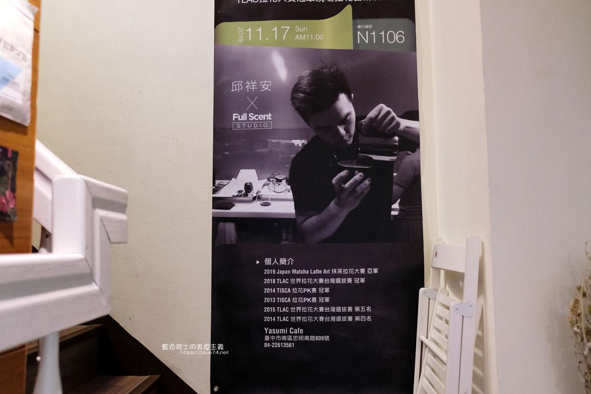 20200111103753 26 - Yasumi cafe│台中最強拉花,孔雀和金魚及蝴蝶躍入咖啡中