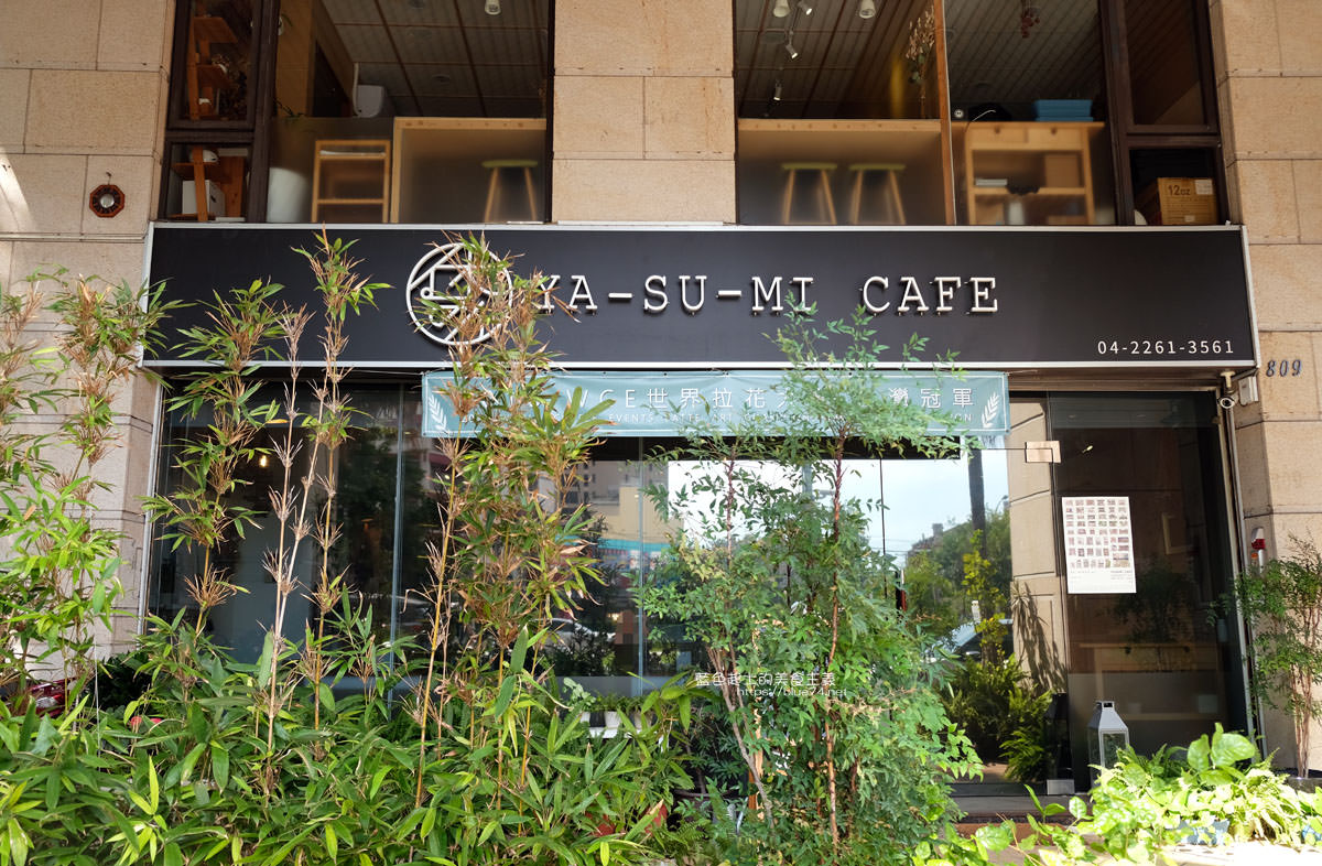 20200111103855 24 - Yasumi cafe│台中最強拉花,孔雀和金魚及蝴蝶躍入咖啡中