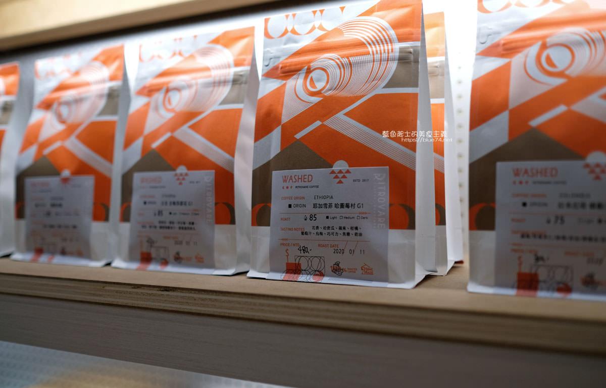 20200114002309 14 - 尋品旬品咖啡|來自苗栗自家烘焙咖啡館,2018年WCE烘豆賽台灣區亞軍